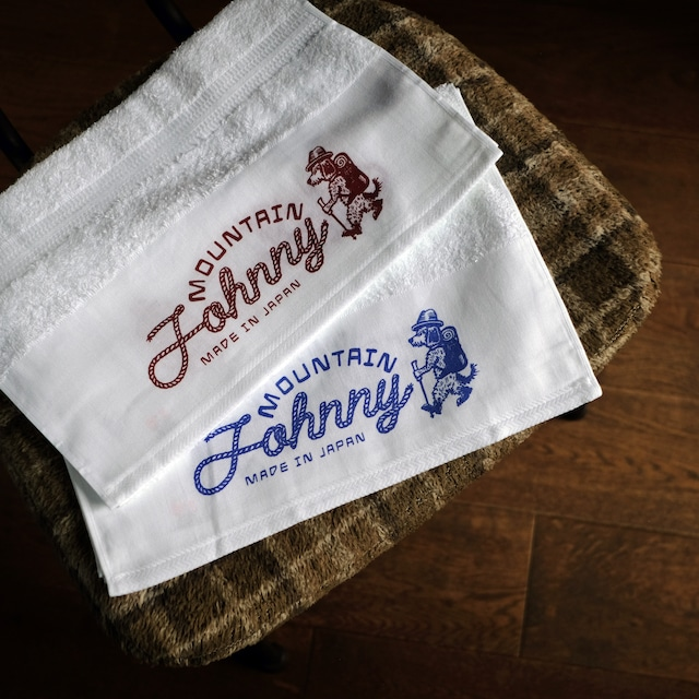 Onsen Towel