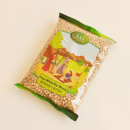 Raj Peas White Dry Whole1kg