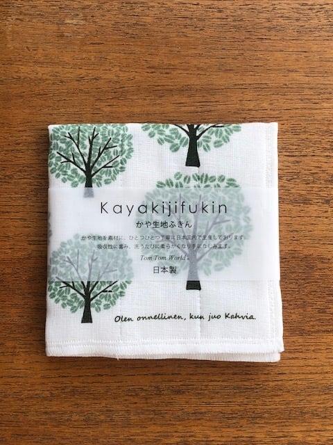 かや生地ふきん コーヒーの木