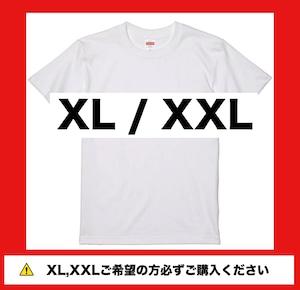 * 「XLおよびXXL サイズご希望の方」 こちらを追加ご購入ください