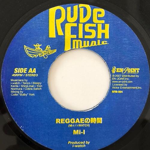 MI-I(ミアイ) - REGGAEの時間【7-20064】