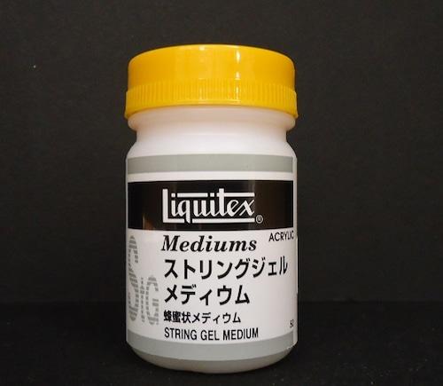 【リキテックス】ストリングジェルメディウム 50ml
