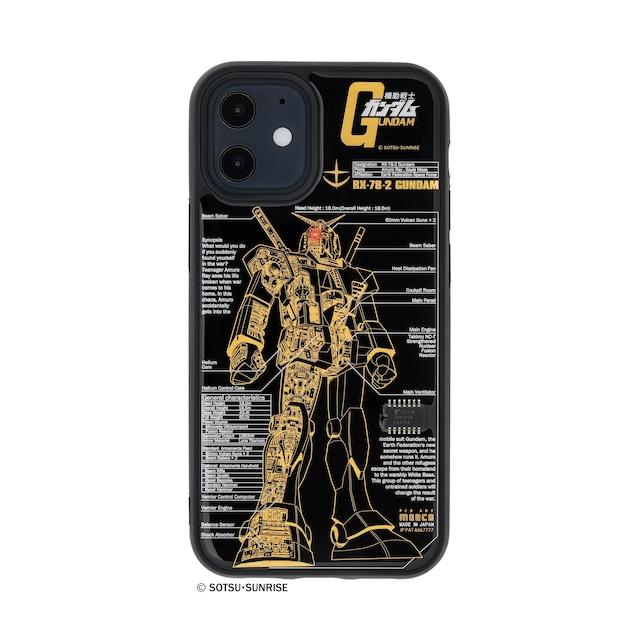 FLASH ガンダム 基板アート iPhone 12 miniケース【東京回路線図A5クリアファイルをプレゼント】