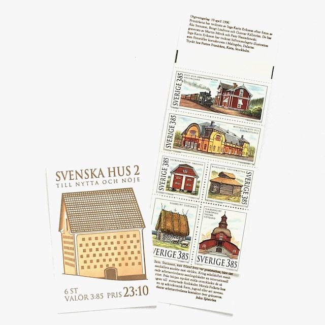 切手帳(未使用)「スウェーデンの家 第2集 - 6枚構成(1996)」