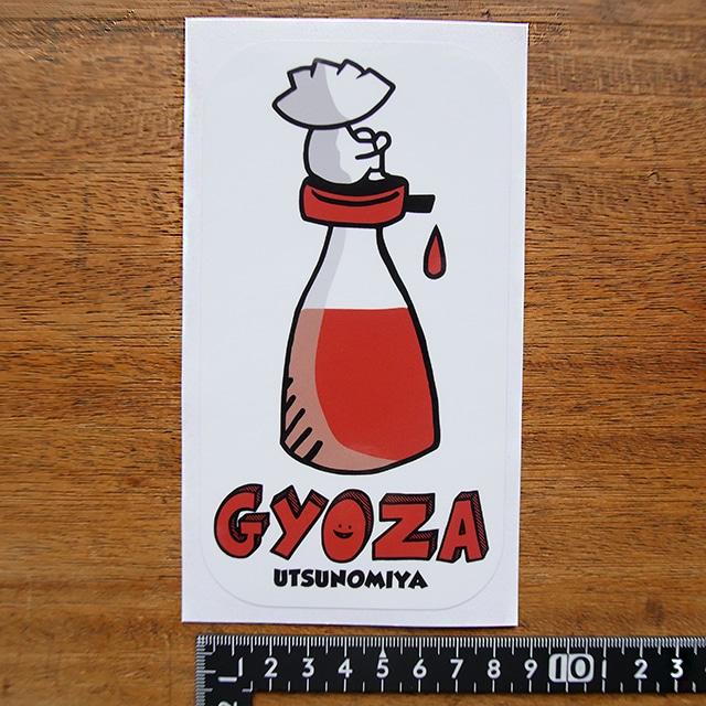 ステッカー 醤油GYOZA スクエア