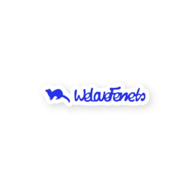 We Love Ferrets マスク用アイロンシール&不織布マスク 10枚セット(送料無料)