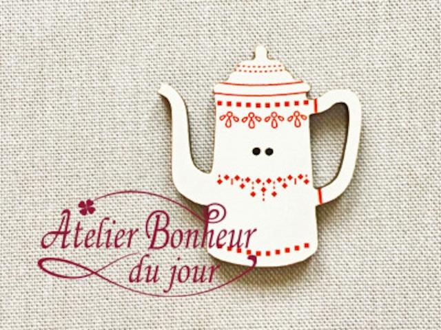 フランス製 木製ボタン アトリエ ボヌール ドゥ ジュール 【コーヒーメーカー・ルージュアイボリー】