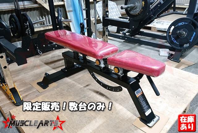【残りわずか】【限定色・赤シートver】アジャストベンチ 業務用 アジャスタブルベンチ/インクラインベンチ MA-AJ105