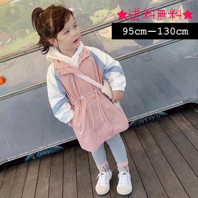 【95cm-130cm】カジュアルジャケット  (397)