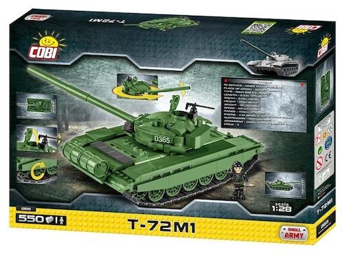 COBI #2615 T-72M1 主力戦車