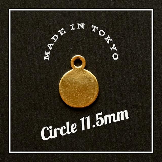 【4個】チャーム 丸型 【直径11.5mm】(日本製、真鍮、無垢)