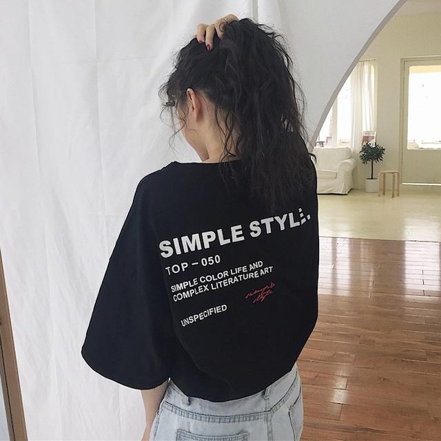 シンプルなバックロゴデザインTシャツ S1749
