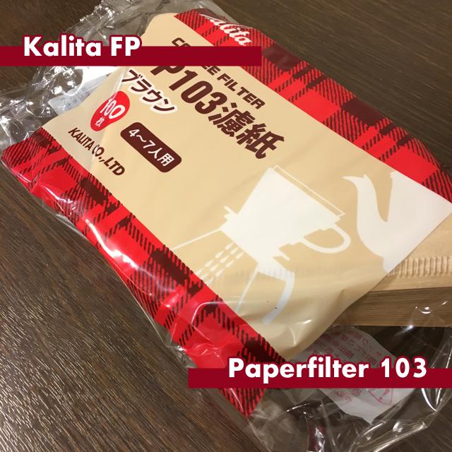 FP103濾紙 ブラウン 100枚入