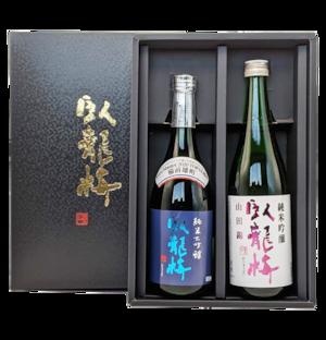 臥龍梅 KuraMaster受賞酒セット<箱入り>