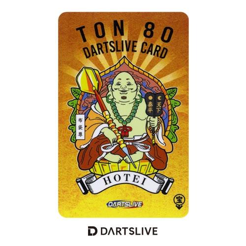 Darts Live Card [16]