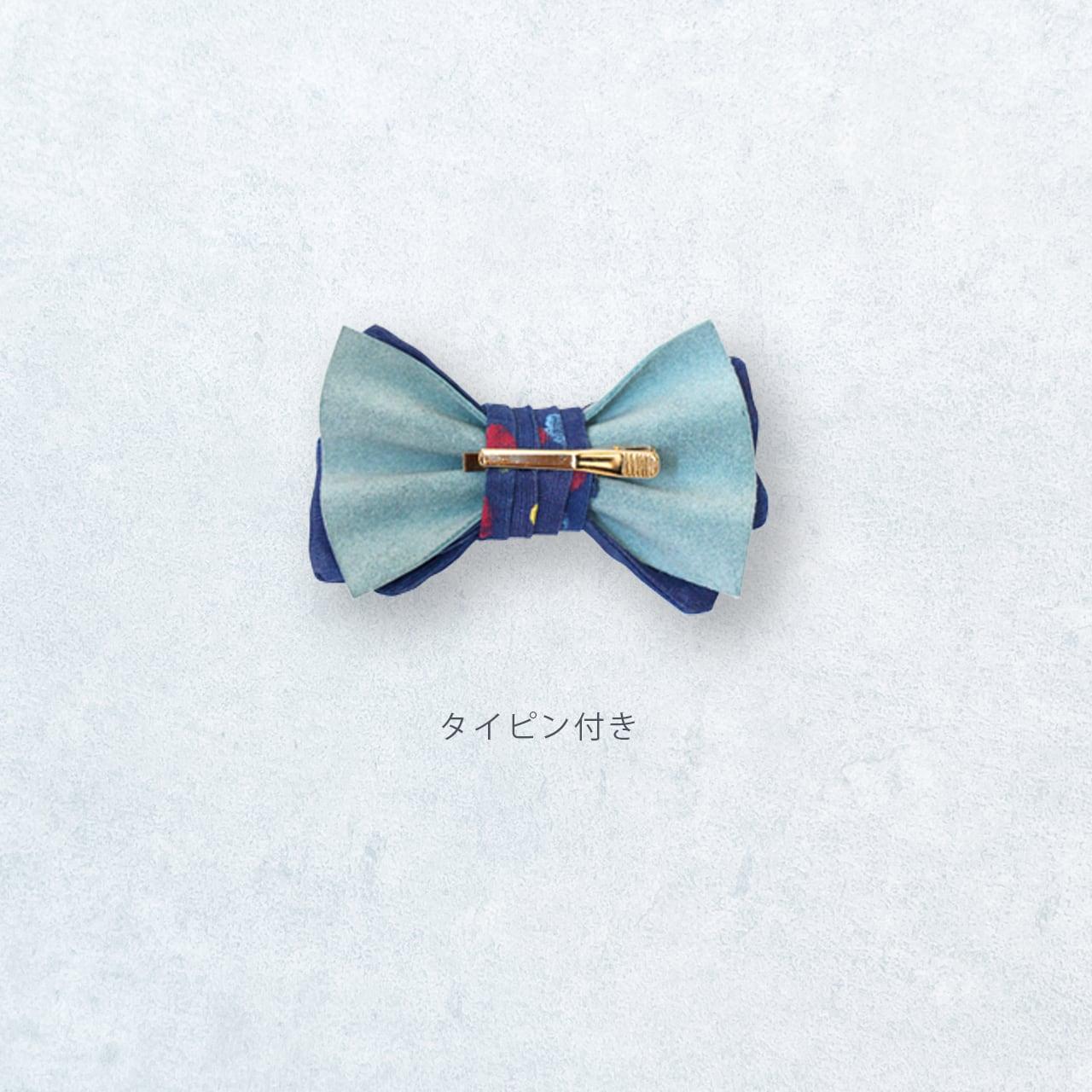 ナチュラル感が新鮮 麻の蝶ネクタイ 〈 BowTie 〉Blue