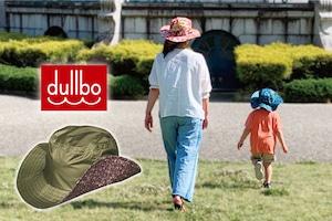 【2021年モデル】dullbo ダルボ All WeatherHat 〜全天候型帽子〜 ベージュ&マルチストライプ