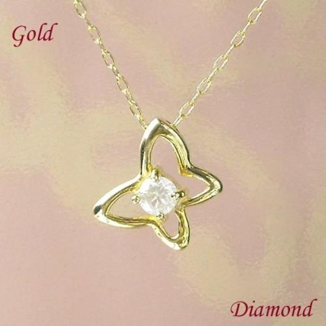 ダイヤモンド ネックレス 一粒 10金ゴールド 0.1カラット レディース シンプル 妻 彼女