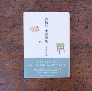 おまかせ選書便 3,500円 / 本2冊 ※送料無料