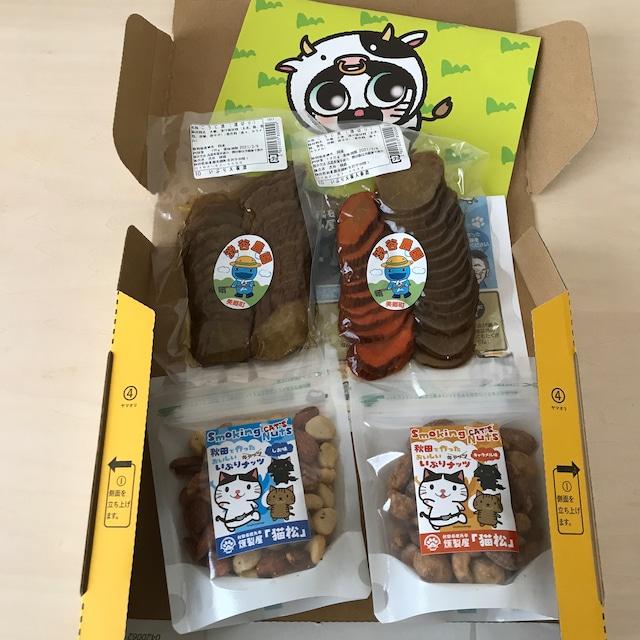 【生産者応援】いぶりセットにんじん入り〜渋谷農園いぶりがっこ&猫松いぶりナッツ〜