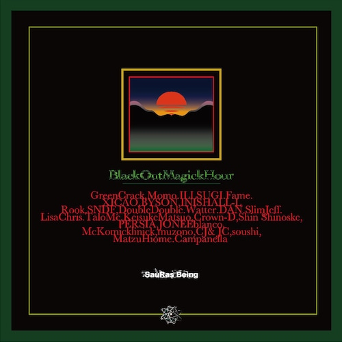 【ラスト1/CD】V.A.(SauRasBeing presents) - Black Out Magick Hour-CD Album