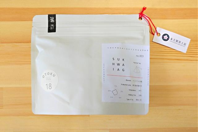 【ティーバッグ】 馨し(かぐわし)<18包入り> -ブレンド/青焙じ茶- ⦅お得な大入袋⦆