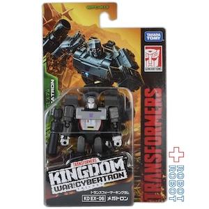 トランスフォーマー ウォー・フォー・サイバトロン キングダムシリーズ KD EX-06 メガトロン 国内版