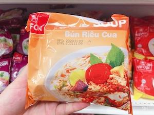 Vifon Bun Rieu Cua(5袋入り)