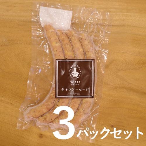【冷凍便-送料込み】無添加チキンソーセージ (4ケ入り)3パックセット