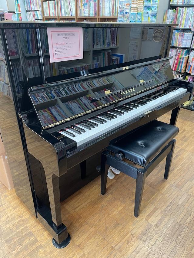 ヤマハ リニューアルピアノ アップライトピアノ YUS(1982年製造)