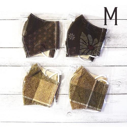 【おおやまとみこ】立体布マスク(茶・裏地色付き)・レディースサイズ/マスク