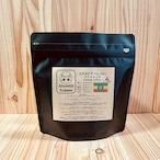 エチオピア ヘレフ G1ウォッシュド~Heleph Coffee~ 150g