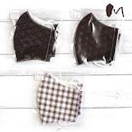 【おおやまとみこ】立体布マスク(茶)・レディースサイズ/マスク
