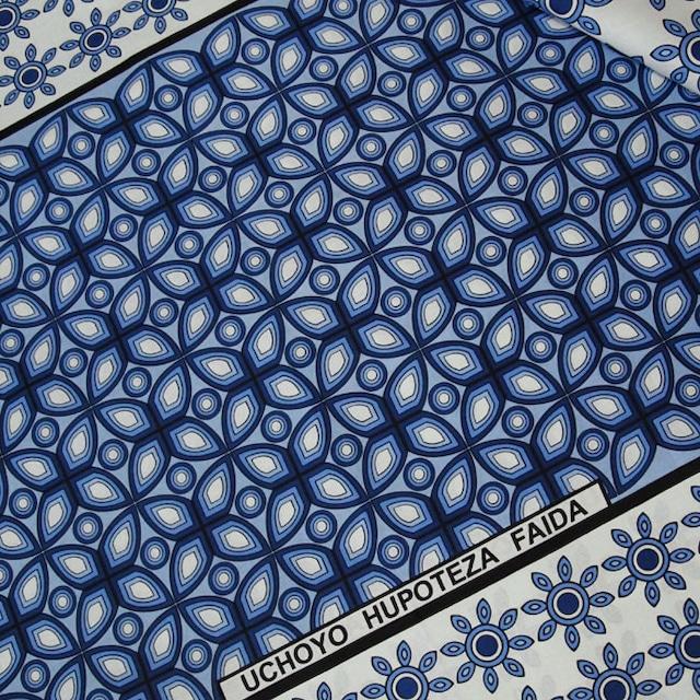 カンガ|ウルトラマリンブルー × スカイブルー  ジオメトリック