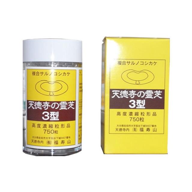 複合サルノコシカケ3型【粒形】
