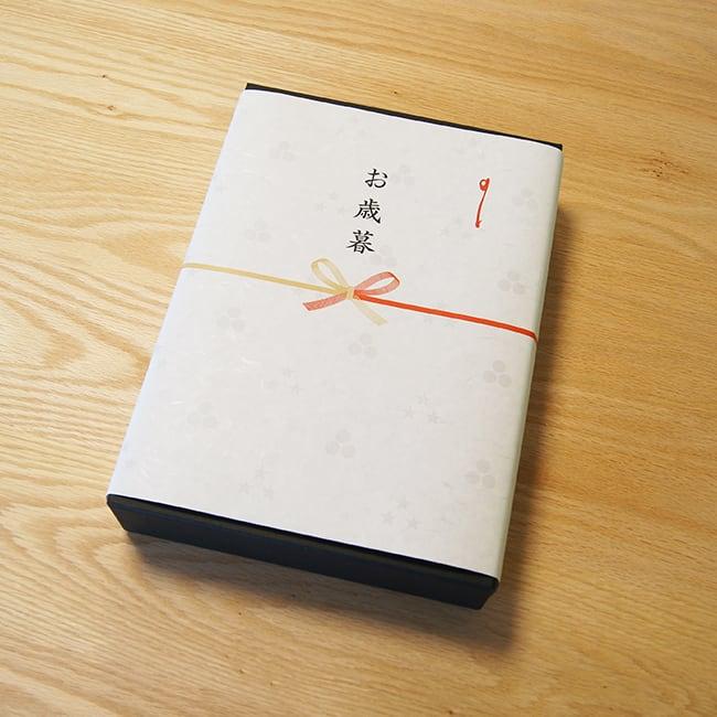 子寶酢 『日本の朝ごはんギフト』