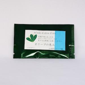 オリーブ茶(パウダー10g)