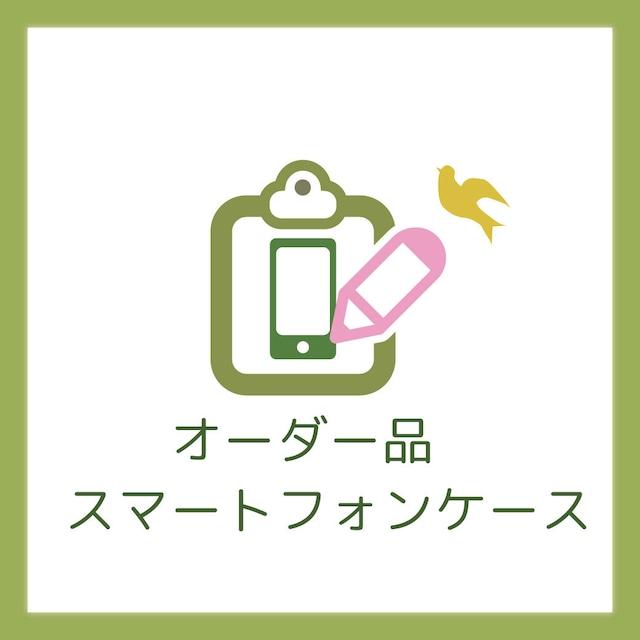 オーダー品(Xperia10マーク3/マーブル・スウィート|【夏限定】ホワイトレース/ハードケース黒/送料無料)