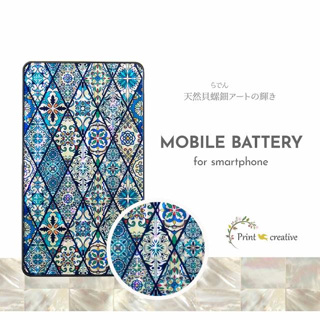 【全機種対応】天然貝モバイルバッテリー★天然貝×強化ガラス(ブルーモロッコタイル)螺鈿アート