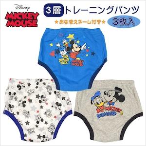 ディズニー(Disney) ミッキーマウス 3層トレーニングパンツ3枚組