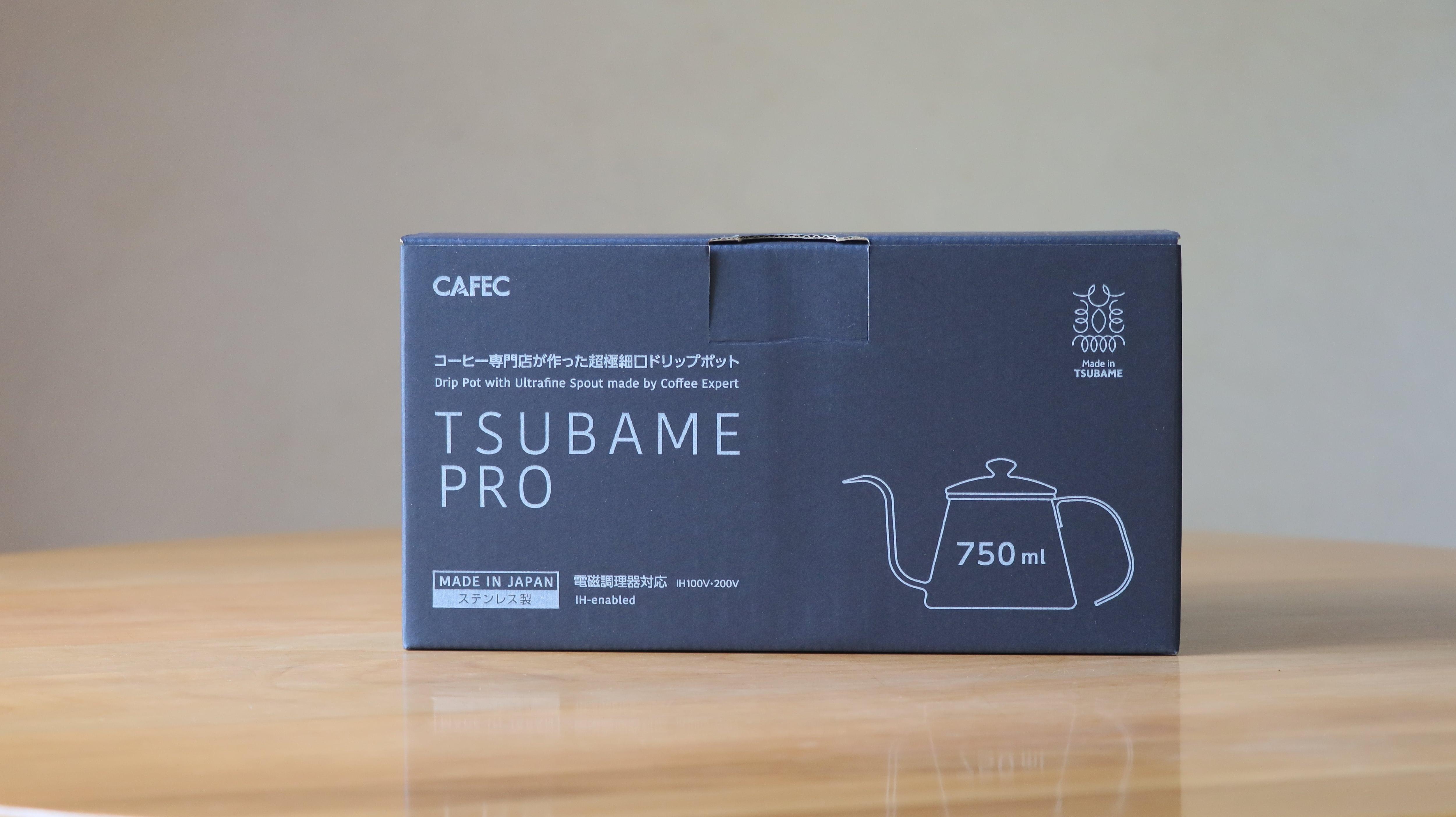 【超細口ドリップポット】ツバメプロ TSUBAME PRO 750ml (CAFEC)