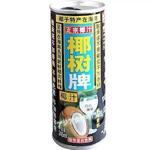 【常温便】椰汁(ココナッツミルクジュース)