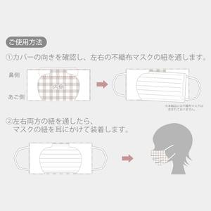 【アップマークサム】いつものマスク姿がオシャレに変身!不織布マスクカバー naamio 【フラワーブルー】&クレンゼガーゼマスク(一般サイズ)セット