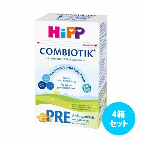 [4箱セット] Hippコンビオティック粉ミルク600g (Pre ~1)