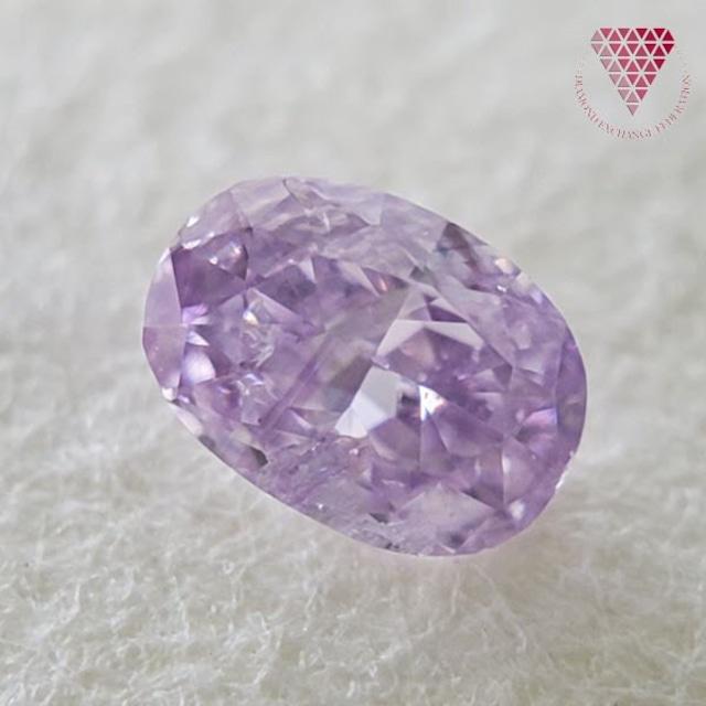 0.049 ct Fancy Pink Purple I1 CGL 天然 ピンク パープル ダイヤモンド ルース オーバル シェイプ