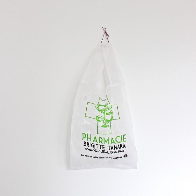 BRIGITTE TANAKA - ORGANZA BAG - PHARMACIE