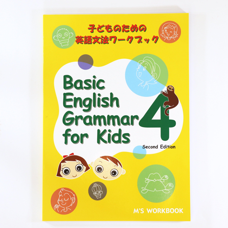 【Basic English Grammar for Kids 4 Third Edition】