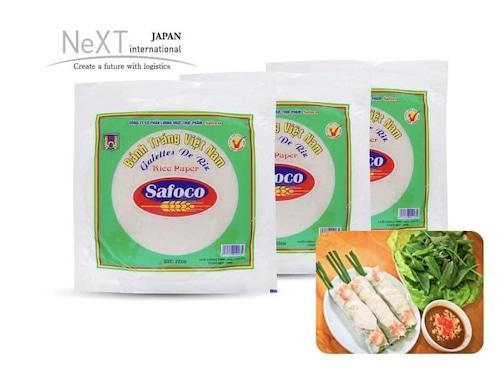 Rice paper (春巻き用皮) (300g)