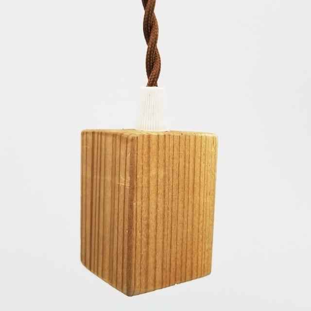 木片のペンダントライト(電球付き)