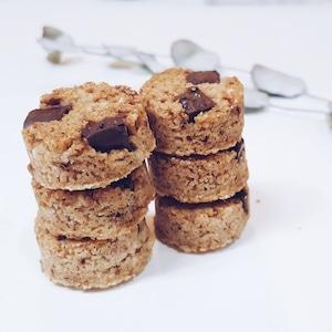 【まとめ買いでお得】チョコチップクッキー10個セット